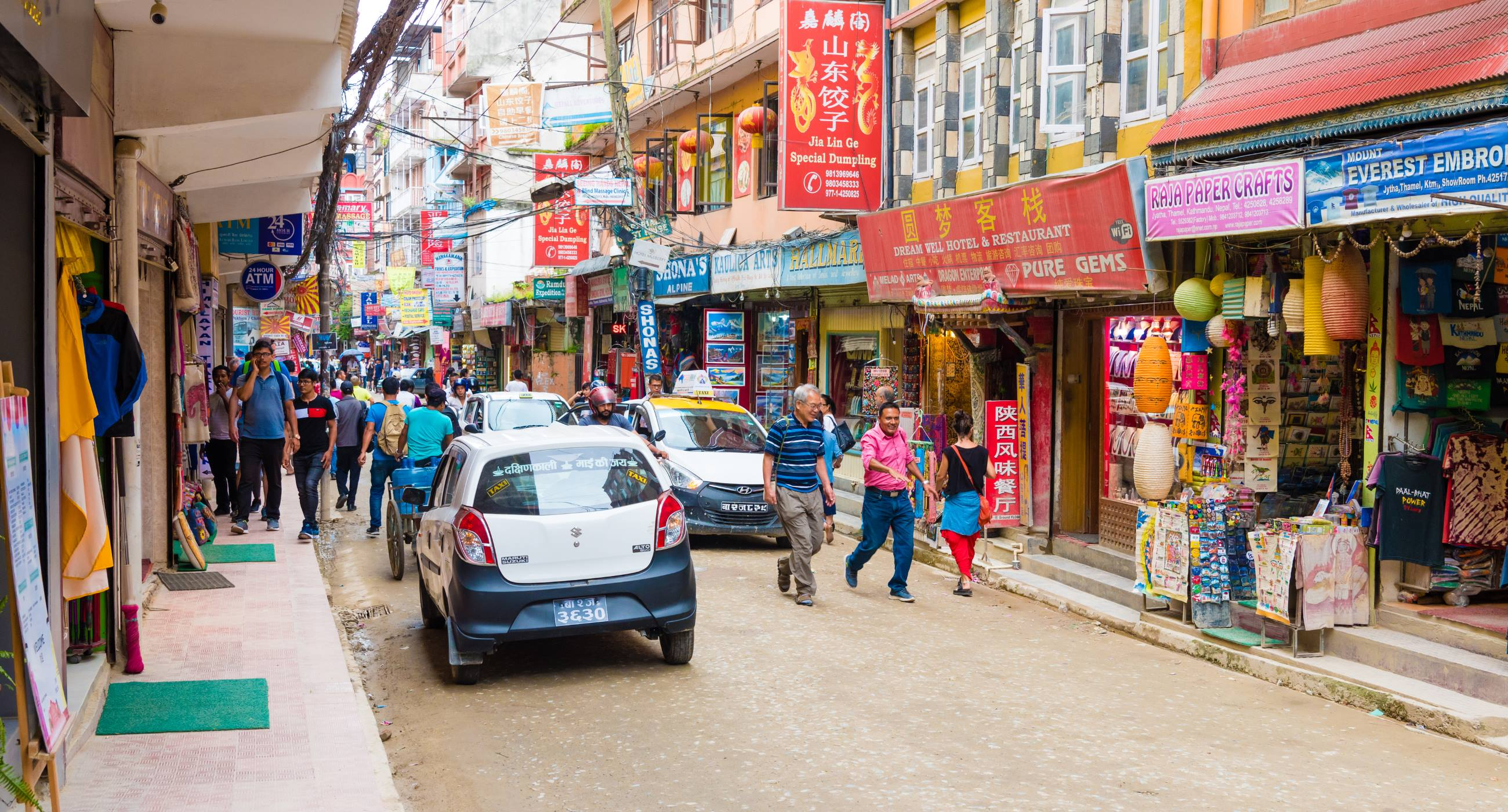 Kathmandu food and culture