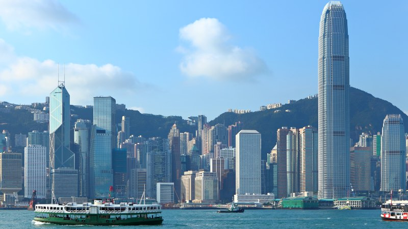 Victoria Harbour and the Star Ferry in Hong Kong